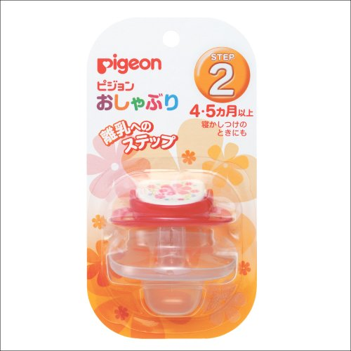 Pigeon Baby Pacifier Step 2 For 4-8 Months Bpa Free (Pink) front-1026294