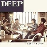 Echo〜優しい声〜♪DEEP