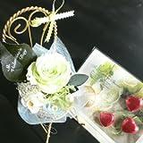 【バレンタイン限定】プリザーブドフラワーワイヤーチェア!バラ(グリーン)【モロゾフのチョコ付き】