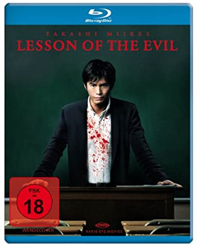 Lesson of the Evil, Blu-ray
