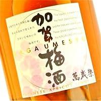 萬歳楽 加賀梅酒 720ML 1本