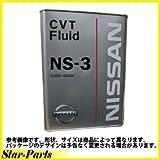 日産純正 CVTフルード NS-3 4L KLE53-00004
