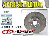 アクレ ディスクローター SLT フロント SLT12F007 フォルクスワーゲン ゴルフ IV 1JAGU 1.8 GTi,GTX