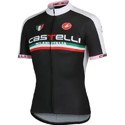 Buy Low Price Castelli 2012 Men's Maggio Full Zip Short Sleeve Cycling Jersey – A12021 (B0087B287W)