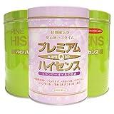 【高陽社】薬用入浴剤パインハイセンス2缶+浴用化粧品プレミアムハイセンス1缶《3缶詰め合わせセット》