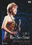 LIVE Re : So fine(DVD)