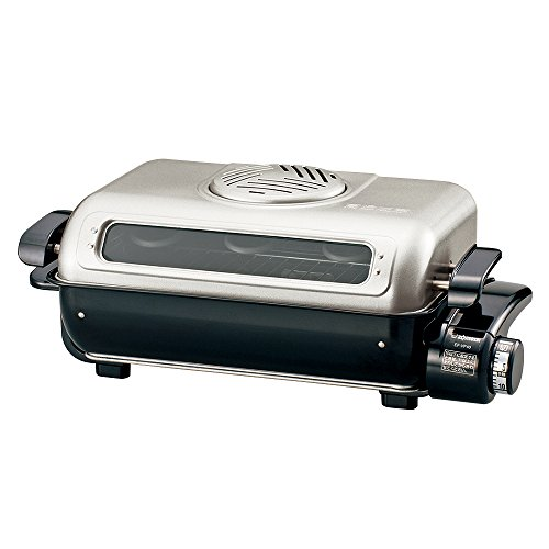 ZOJIRUSHI Fish roaster both sides grilled decomposition wash & platinum catalyst filter EF-VG40-SA