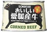 創健社 おいしい愛媛産牛コンビーフ