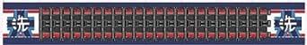 ガールズ&パンツァー 大洗女子学園:IV号D型 戦車の履帯マスキングテープ