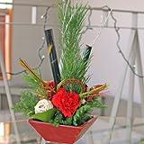【送料無料】お正月用アレンジメント/ 結◆カーネーション&葉牡丹(ハボタン)☆お正月用の花飾りに・年末年始の贈り物に・・・花工房花贈りエーデルワイス フラワーギフト