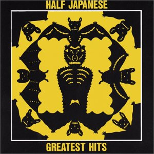 GREATEST HITS VOL・1
