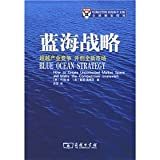 img - for Blue Ocean Strategy(Chinese Edition) book / textbook / text book
