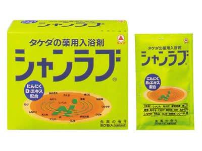 シャンラブ 生薬の香り 30g×20包