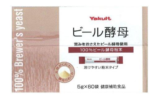 ヤクルト ビール酵母(粉末)300g (5g×60袋)