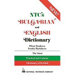 N.T.C.'s Bulgarian and English Dictionary
