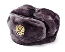 Hat Russian Soviet Imperial Eagle Gray KGB *Fur Military Cossack Ushanka* Size S