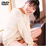 後藤理沙 glass [DVD]