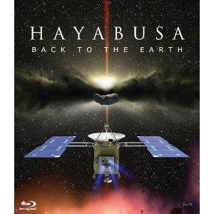 小惑星探査機 はやぶさ HAYABUSA BACK TO THE EARTH