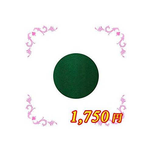 ing シーソー GRー007 4g