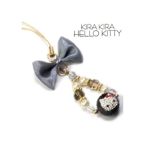 Sanrio Hello Kitty Sparkly Rhinestone Ball Cell Phone Charm (Black)