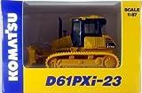 コマツ オリジナルミニチュア 優待 D61PXi-23