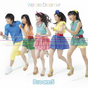 We are Dreamer (SINGLE+DVD)