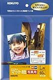 KOKUYO インクジェットプリンタ用紙(デジカメマット紙)(写真用) L 60枚 KJ-K37
