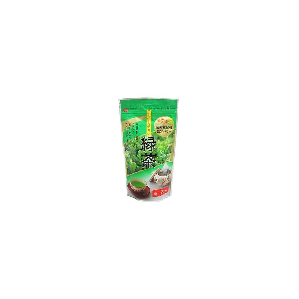 Japanese Green Tea /Japan Green Tea Bonus Pack (20 TeaBags)