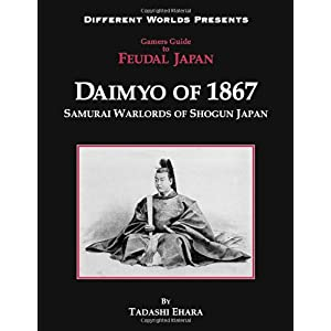 daimyo of 1867  samurai