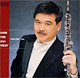 モーツァルト : オーボエと弦楽のための作品集