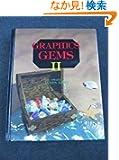 Graphics Gems: No. 2