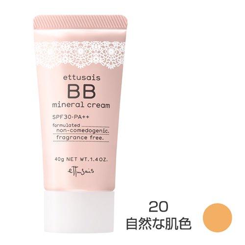 エテュセ BBミネラルクリーム 20 自然な肌色 40g