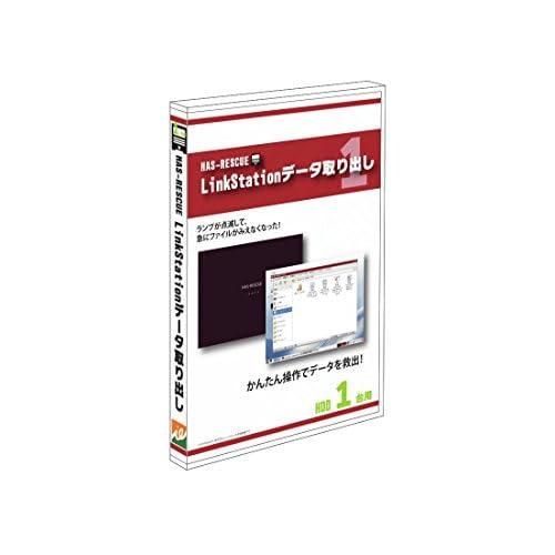 LinkStationデータ取り出しHDD1台用