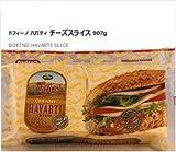 ■コストコ■【ドフィーノ】ハバティ スライスチーズ 907g