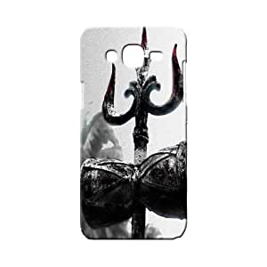 G-STAR Designer 3D Printed Back case cover for Samsung Galaxy J5 - G2406