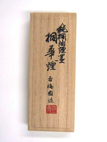 30-ding-old-plum-tung-oil-smoke-black-smoke-donghwasa-japan-import