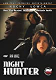 Night Hunter - (Don 'The Dragon' Wilson) - DVD Region ALL (IMPORT EU)