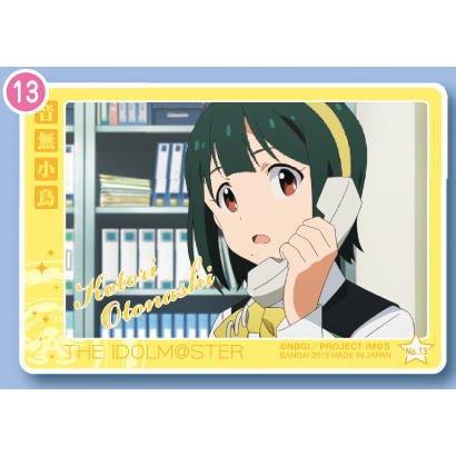 アイドルマスターウエハース5 【13.音無小鳥】(単品)