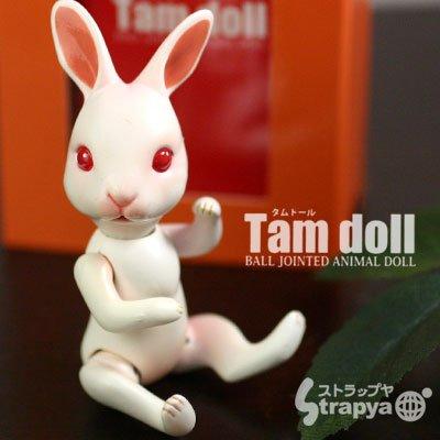 Tamdollタムドール★うさぎシリーズ(うさぎ/白)AU-1001