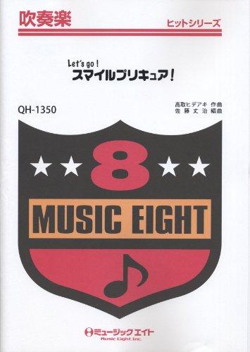 Let's go!スマイルプリキュア! 吹奏楽ヒット曲(QH-1350)