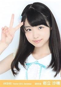AKB48 公式生写真 Theater 2012.September 月別09月 【岩立沙穂】