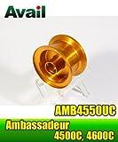 (溝深さ:5mm) ABU Ambassadeur 4500Cシリーズ用 浅溝軽量スプール AMB4550UC オレンジ