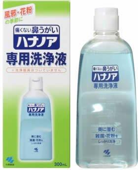 ハナノア 専用洗浄液 300ml / 小林製薬