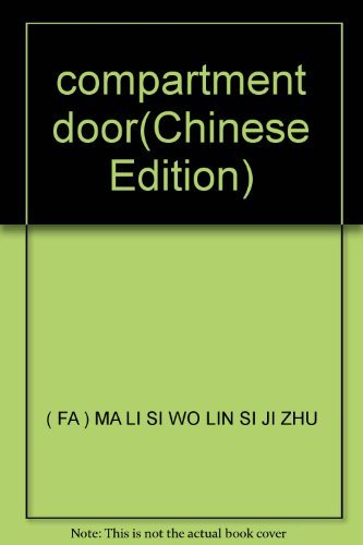 compartment-doorchinese-edition