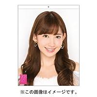 (壁掛)AKB48 小嶋陽菜 カレンダー 2014年