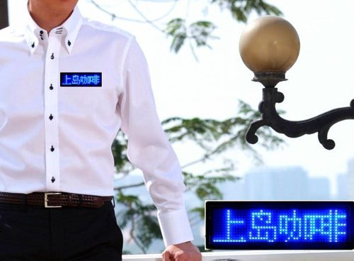 Blue Moving Scrolling Led Name Badge Tag Sign Display Programmable Message,Screen Size: 89Mm*26Mm