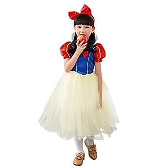 Amazon.com: Amur Leopard Kids Halloween Party Costume
