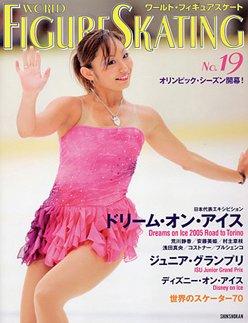 ワールド・フィギュアスケート 19