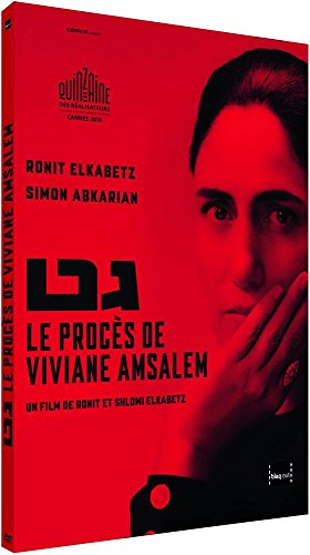 Le procès de viviane amsalem [Edizione: Francia]