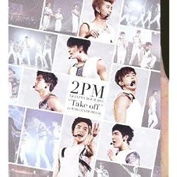 First Japan Tour 2011: Take Off' In Makuhari Messe [Blu-ray]